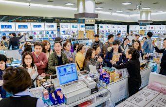 """Japanische Unternehmen setzen auf """"Made in Japan"""""""