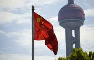 China bond defaults: What is next?
