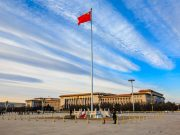 The National People's Congress in China has launched a new investment law.