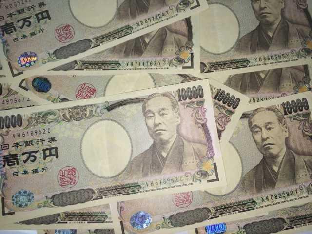 japan_banknotes_redesign