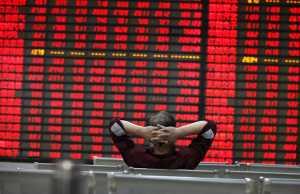 China-Fonds. Chinesische Aktien.