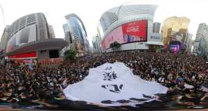 Protests in Hong Kong on June 16th (Source: 360VRFactory/Shutterstock.com)