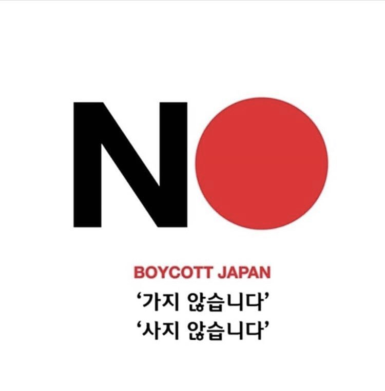 #BoycottJapan in response to the Japan-South Korea trade dispute