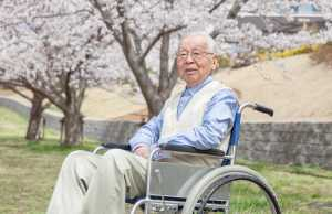 Japan birth rate: ageing is accelerating