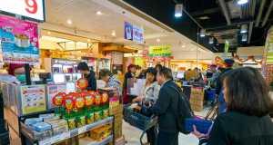 Chinese Consumer Growth