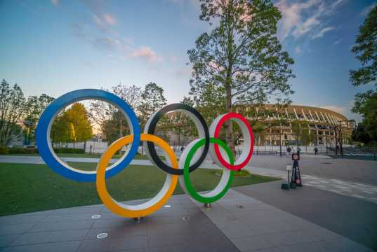 Neues Nationalstadion für die Olympischen Spiele von Japan, Tokio 2020