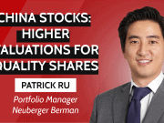 China interview Neuberger Berman, Patrick Ru