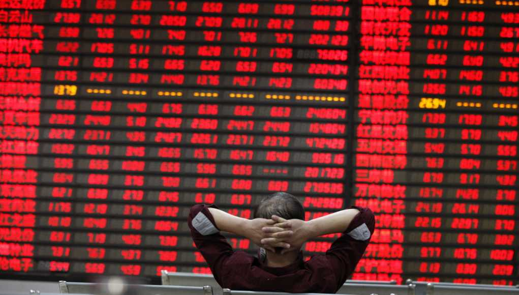 China A-Shares: All investors need to know