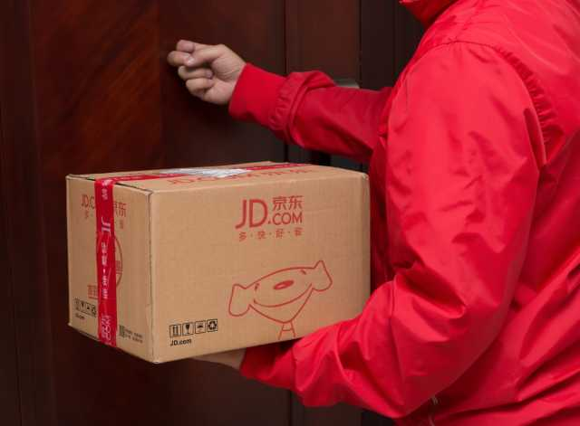 Asiatische E-Commerce-Unternehmen wie JD.com in der Krise widerstandsfähig (Quelle: Freer/Shutterstock.com)