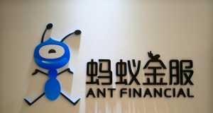 Ant Group, bis vor kurzem Ant Financial, plant Börsengang