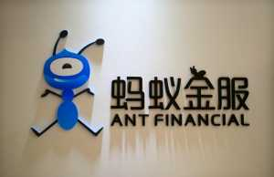 Ant Group, bis vor kurzem Ant Financial (Quelle: Antgroup.com)