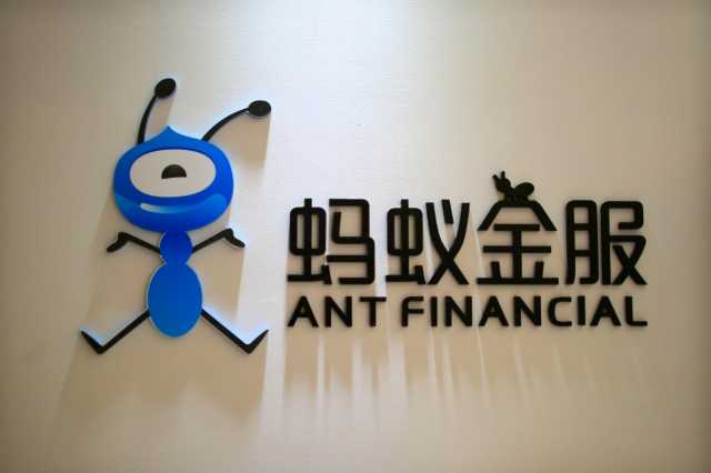 Ant Group, until recently Ant Financial (Source: Antgroup.com)