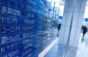Ist es die richtige Zeit für Japan Aktienfonds?
