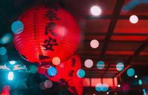 Asiatische Anleihenfonds: Vergleich dreier Fonds
