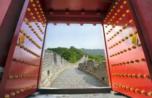China's steady growth makes it attractive investment destination