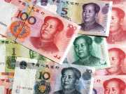 Chinese renminbi currency