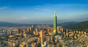 Taiwan CPTPP